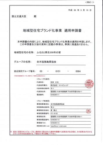 image-000 (3)